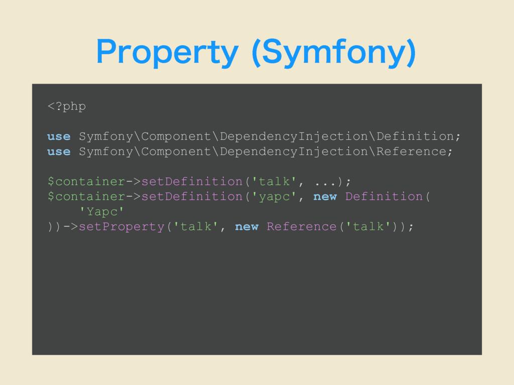 1SPQFSUZ 4ZNGPOZ  <?php use Symfony\Component\...