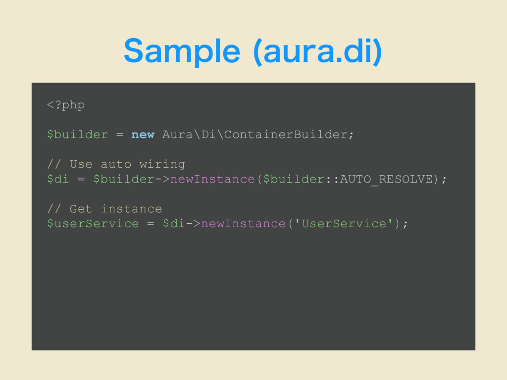 4BNQMF BVSBEJ  <?php $builder = new Aura\Di\C...