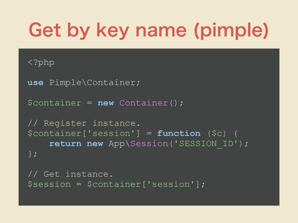 (FUCZLFZOBNF QJNQMF  <?php use Pimple\Conta...