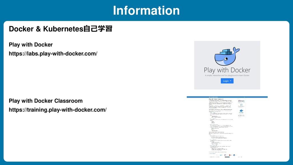 Information Docker & Kubernetes自己学習 https://lab...