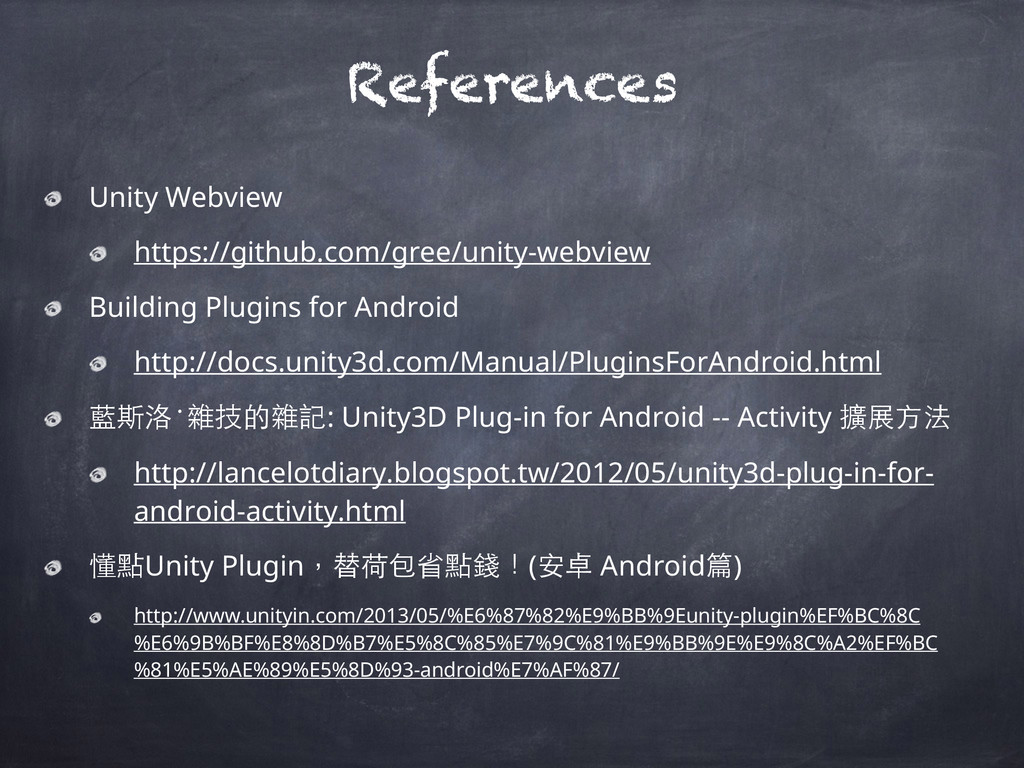 References Unity Webview https://github.com/gre...