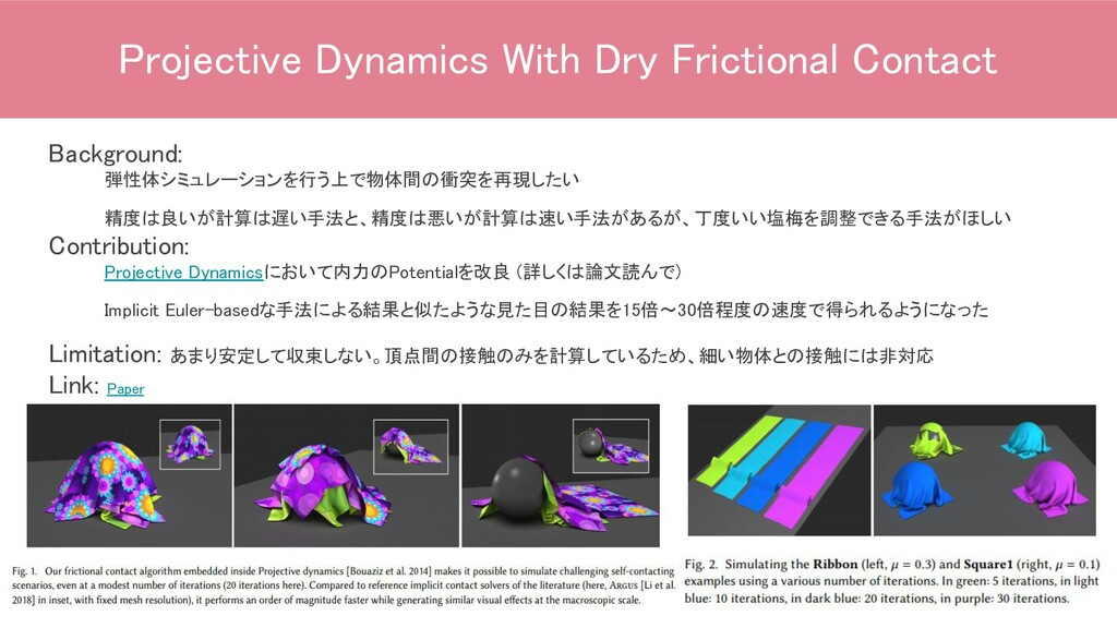 Projective Dynamics With Dry Frictional Contact...