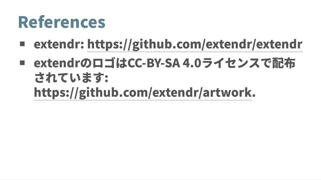 References extendr: https://github.com/extendr/...
