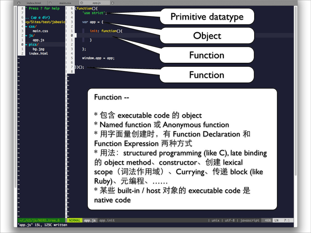 Function Object Function Function -- * 包含 execu...