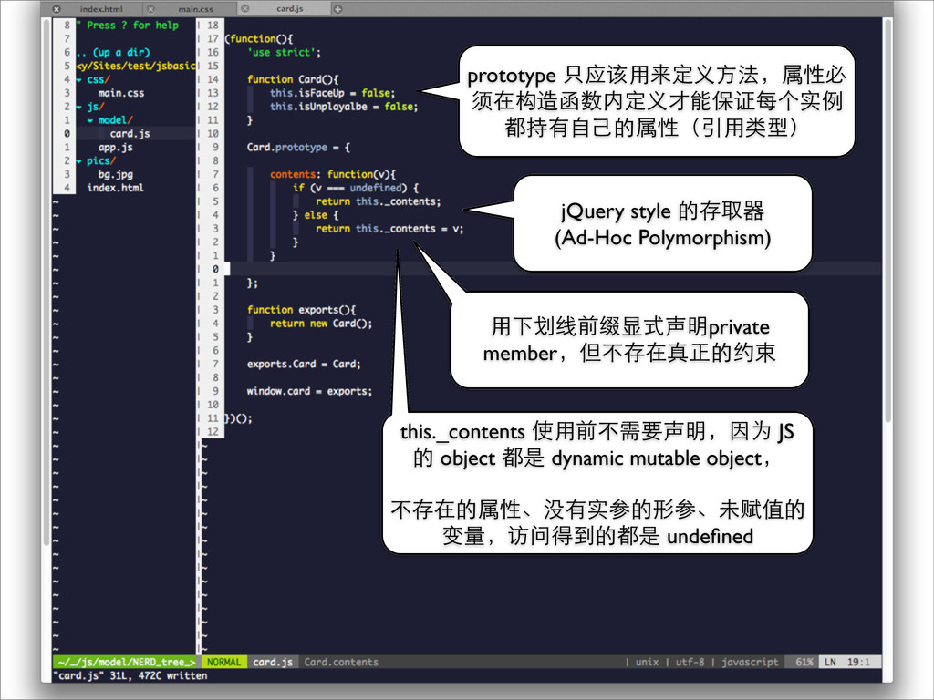 jQuery style 的存取器 (Ad-Hoc Polymorphism) ⽤用下划线前缀...