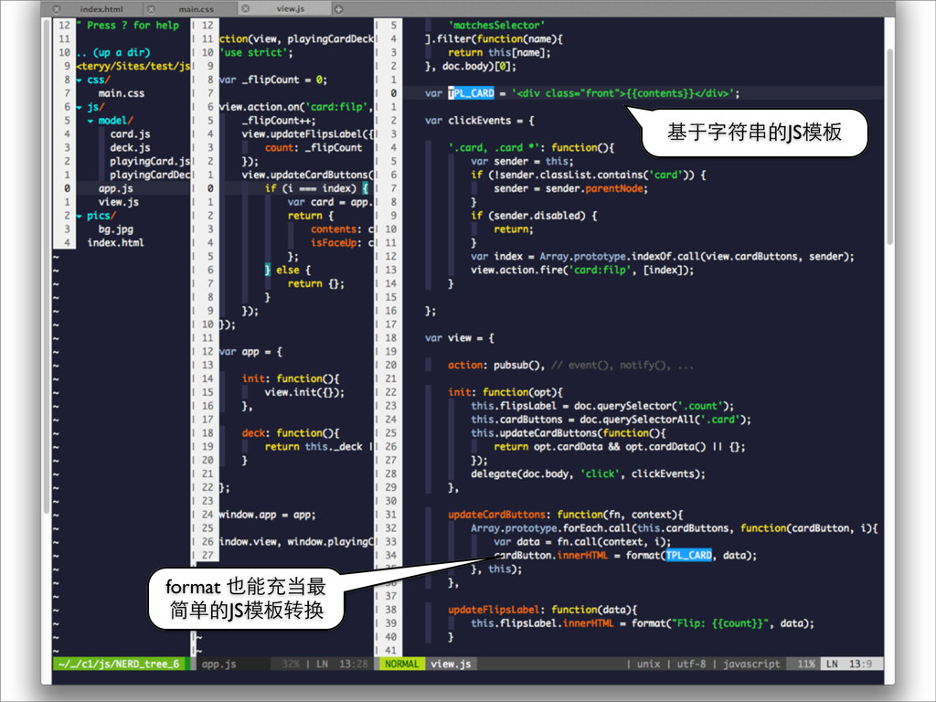format 也能充当最 简单的JS模板转换 基于字符串的JS模板