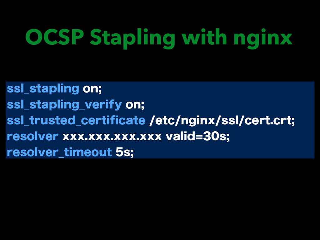OCSP Stapling with nginx TTM@TUBQMJOHPO TTM@...