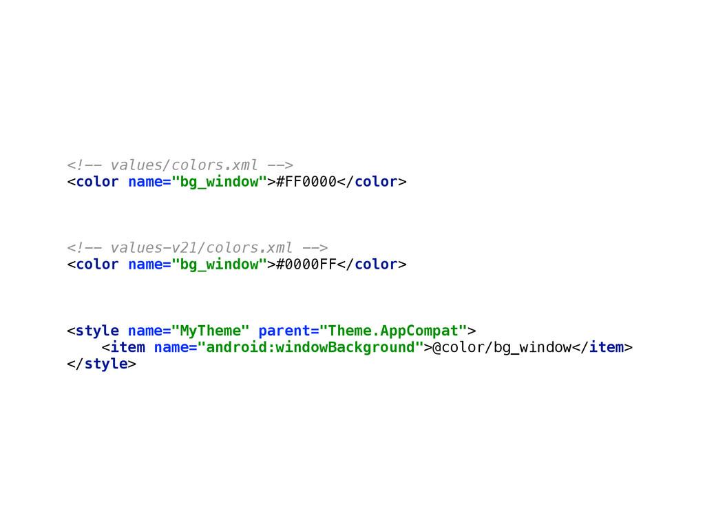 "<style name=""MyTheme"" parent=""Theme.AppCompat"">..."