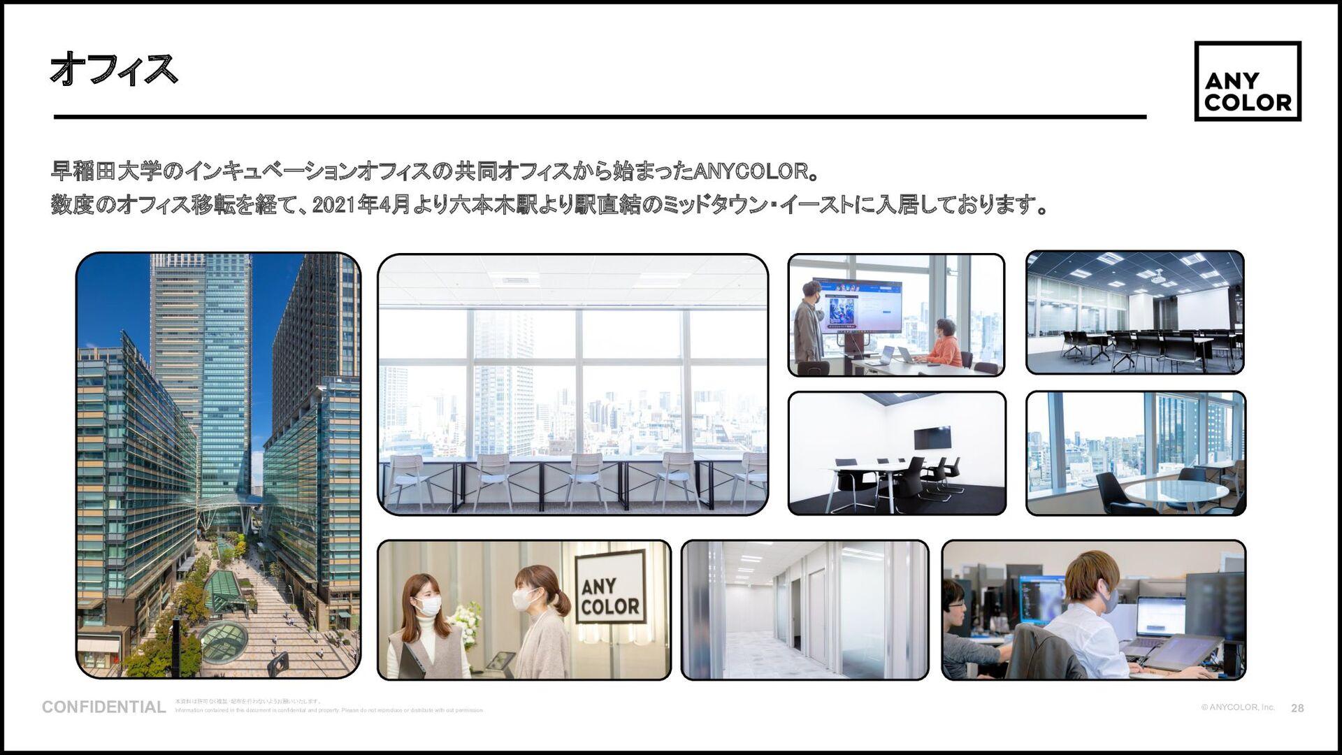 29 ©2020 Ichikara Inc. VTuber事業を広く海外に展開し、世界各国にロ...