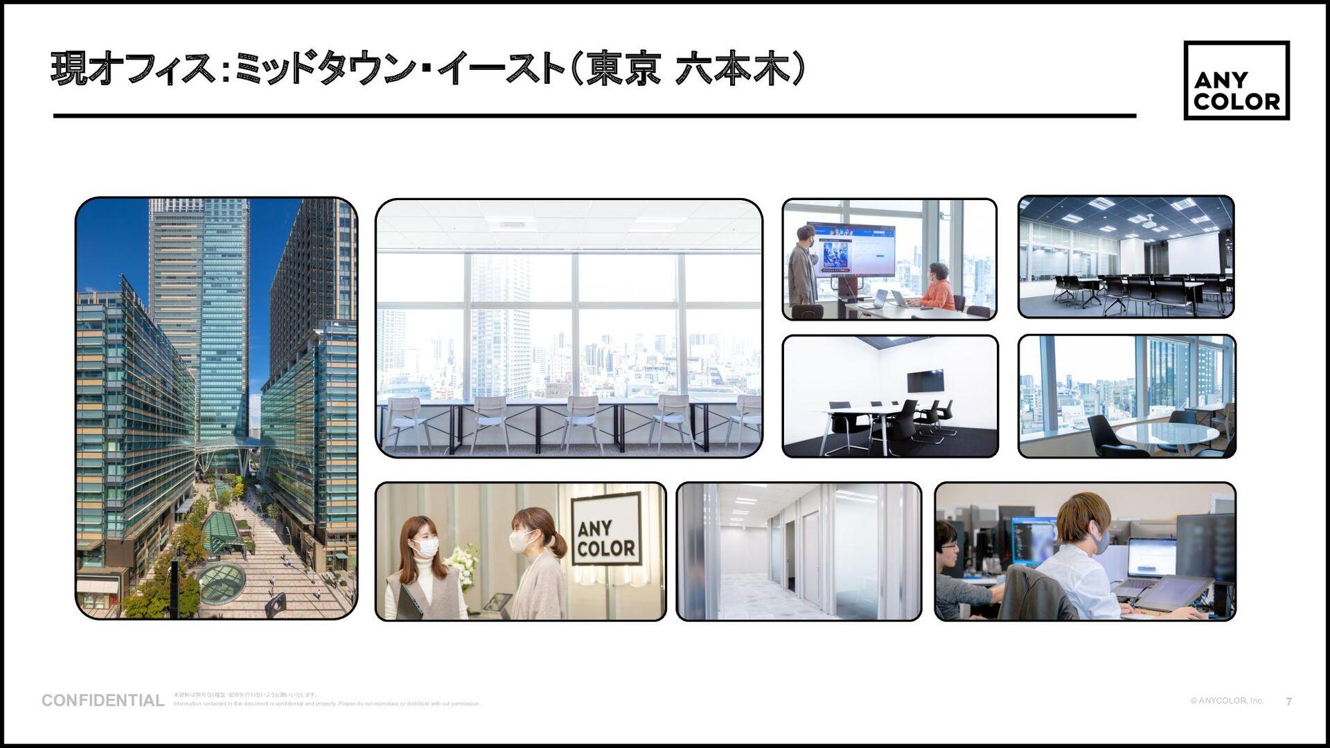 8 ©2020 Ichikara Inc. 1. 「いちから」とは 社員データ 男⼥⽐率 ⼥性...