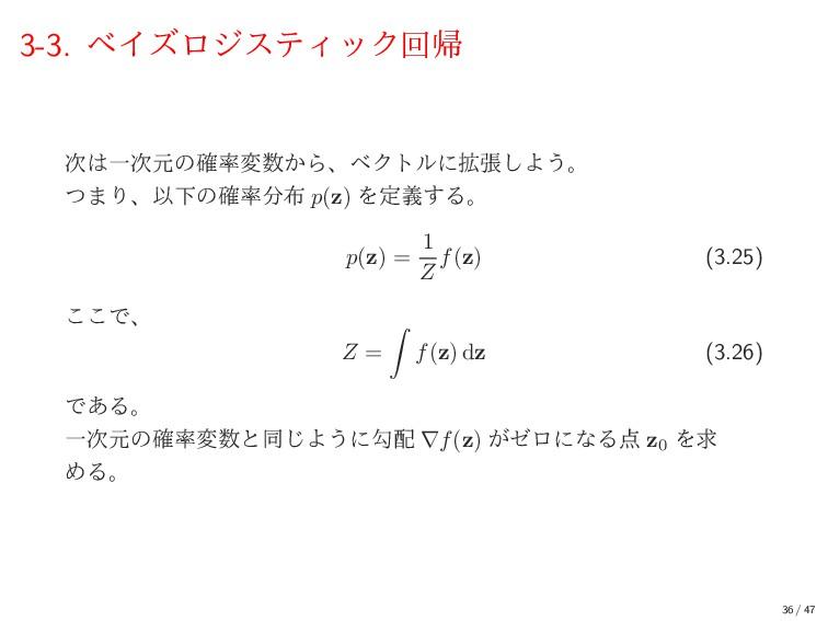 3-3. ϕΠζϩδεςΟοΫճؼ Ұݩͷ֬ม͔ΒɺϕΫτϧʹ֦ு͠Α͏ɻ ͭ·Γɺ...