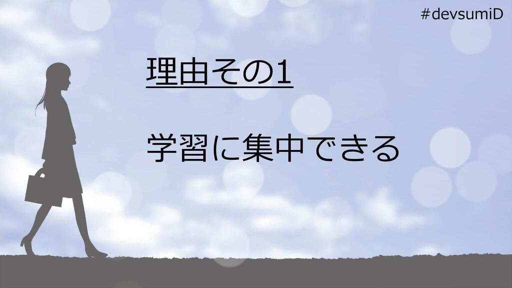 l'%. nª-X)9 )*:792.