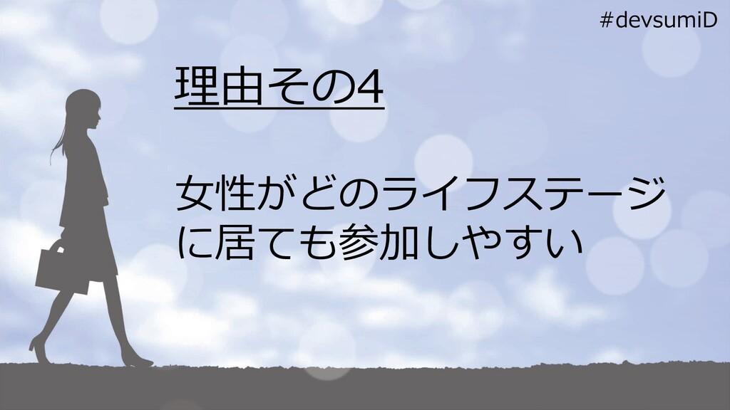"""l'%. €t+.R?MGJF -(4""""y 5"""" )*:792."""