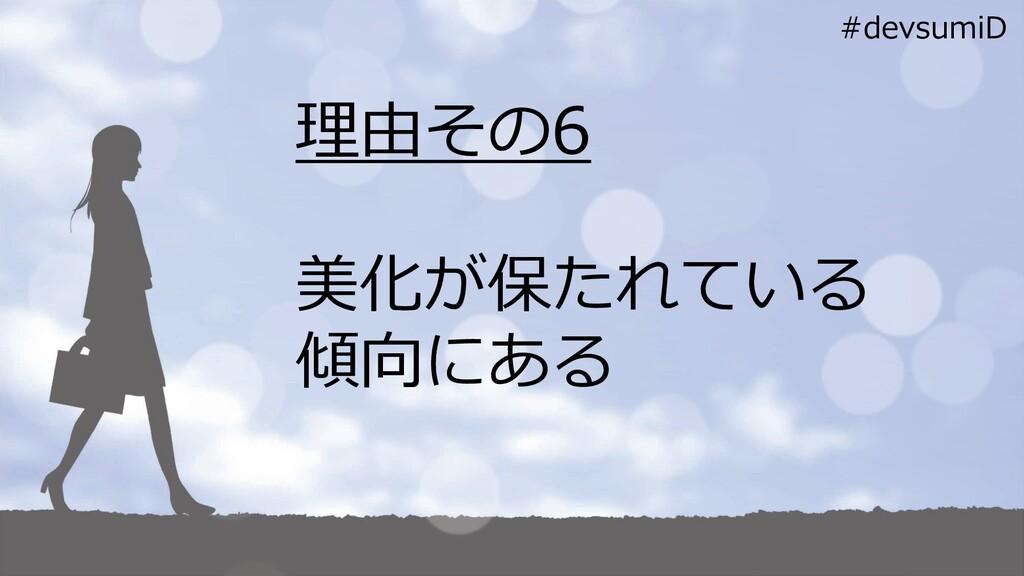 l'%. ¡jk&:(9 ¯x-9 )*:792.