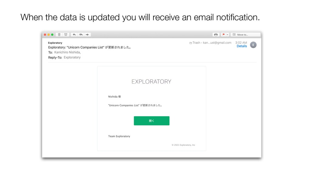 When the data is updated you will receive an em...