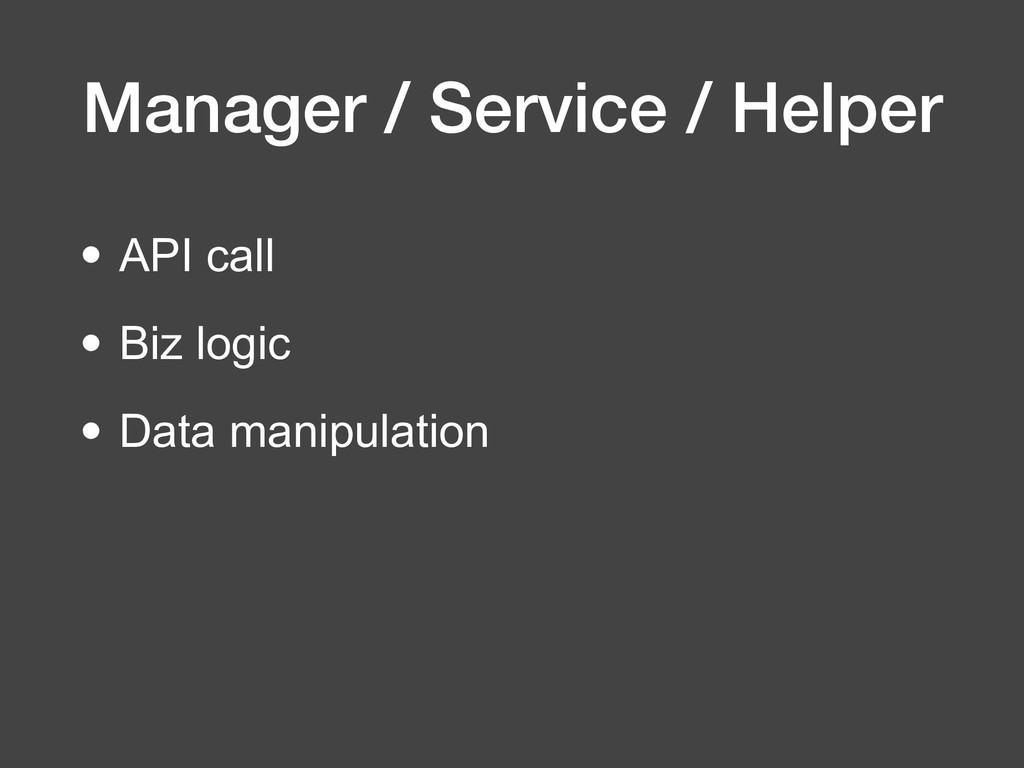 Manager / Service / Helper • API call • Biz log...