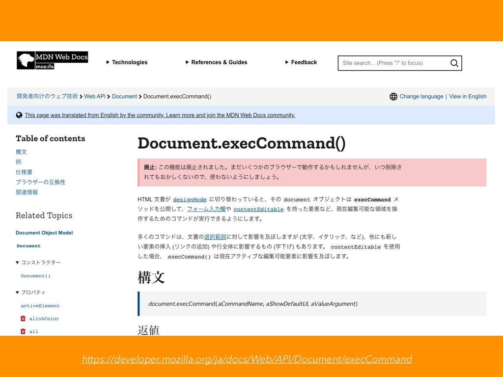 https://developer.mozilla.org/ja/docs/Web/API/D...