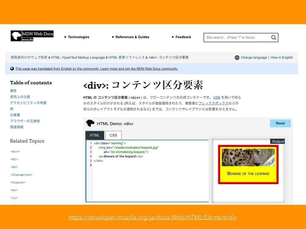 https://developer.mozilla.org/ja/docs/Web/HTML/...
