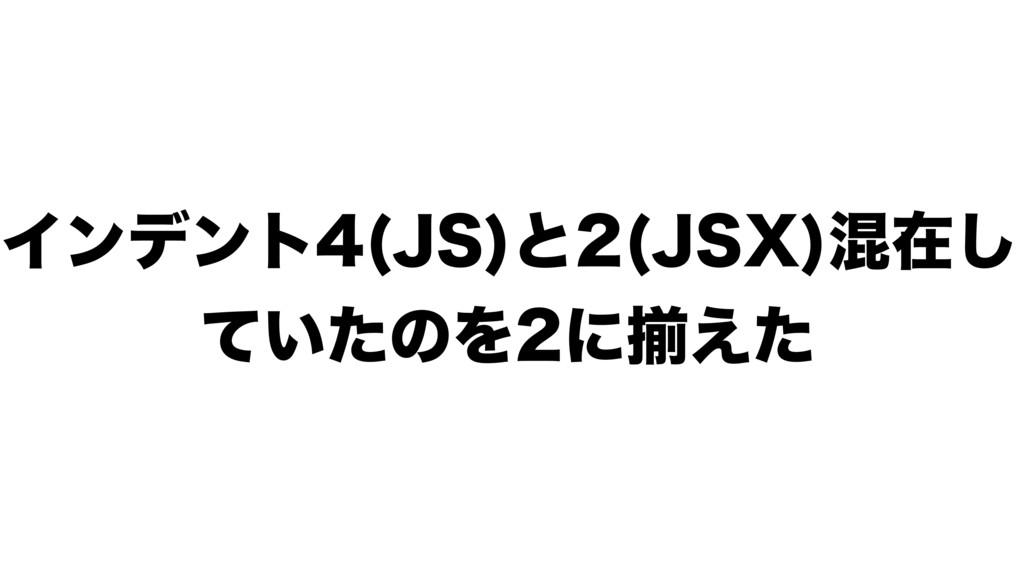 Πϯσϯτ +4 ͱ +49 ࠞࡏ͠ ͍ͯͨͷΛʹଗ͑ͨ