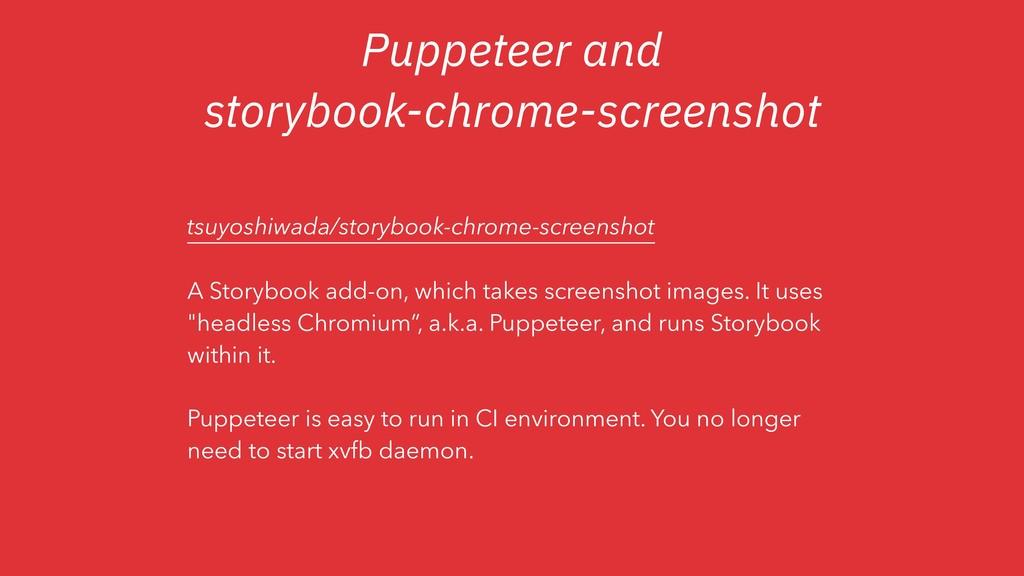 Puppeteer and storybook-chrome-screenshot tsuyo...