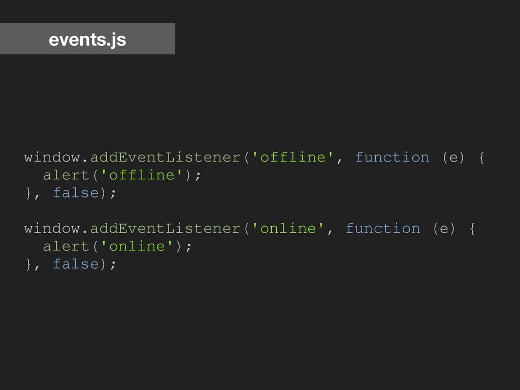 window.addEventListener('offline', function (e)...