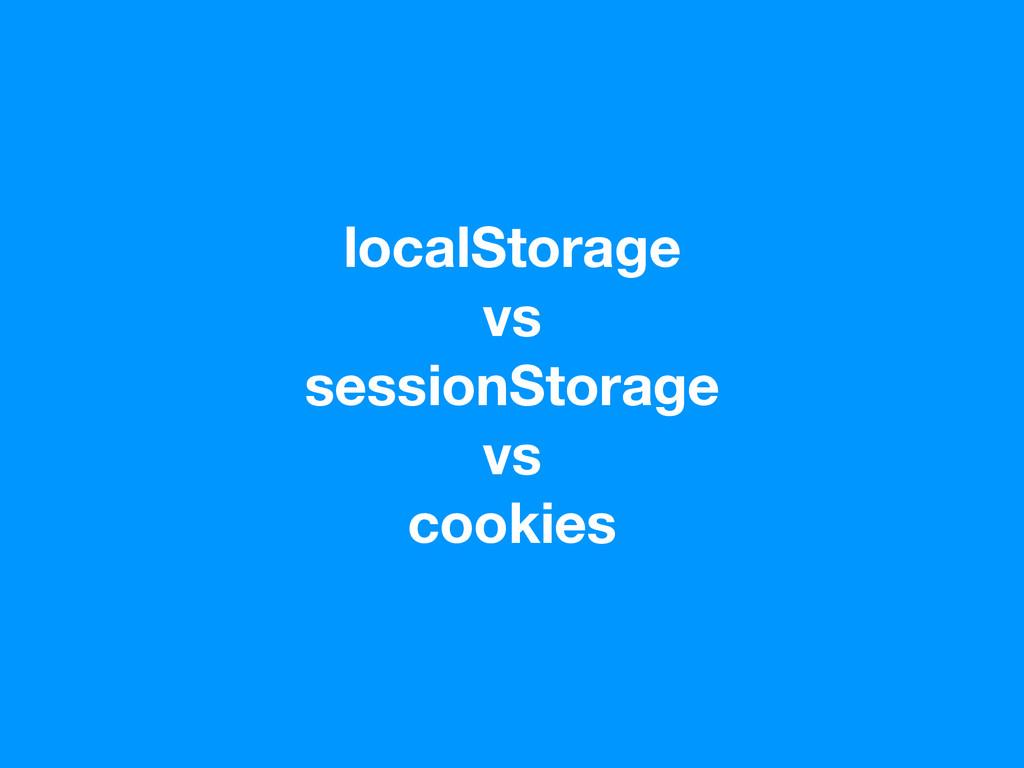 localStorage vs sessionStorage vs cookies