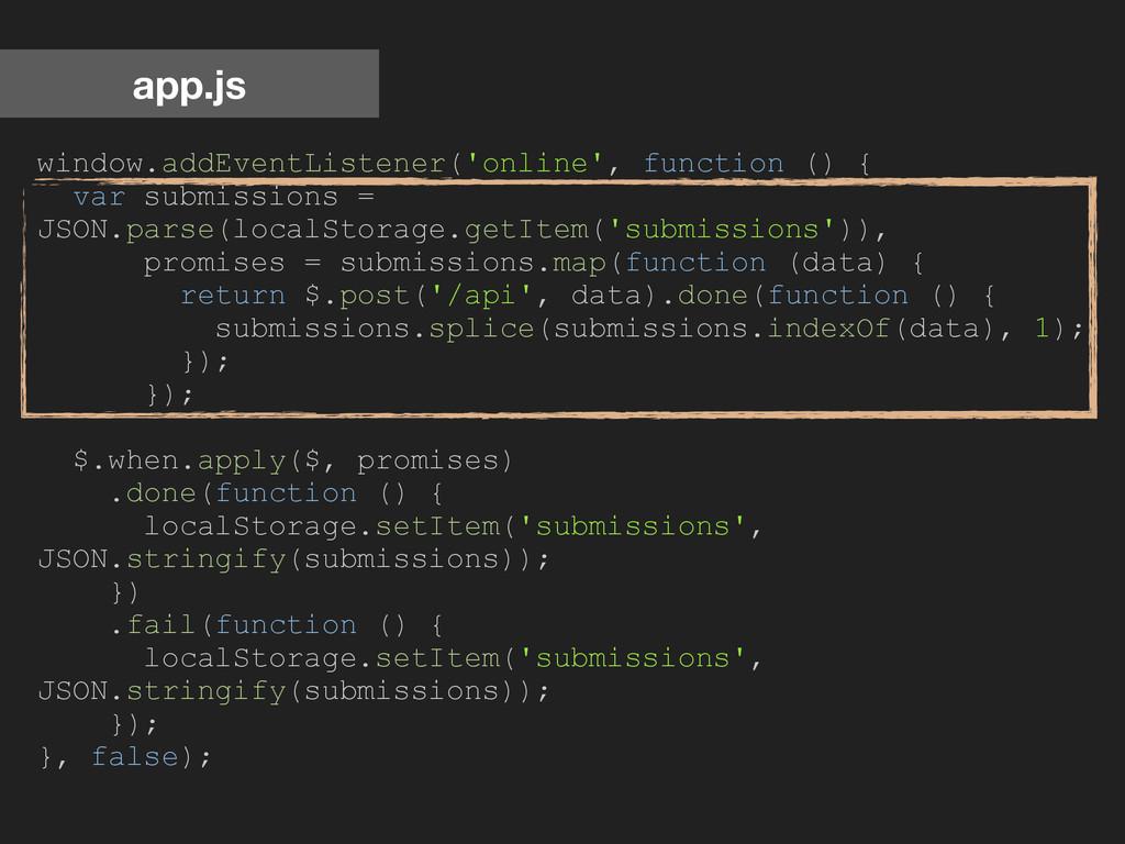 window.addEventListener('online', function () {...