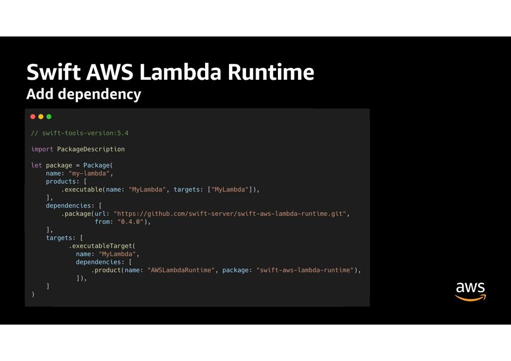 Swift AWS Lambda Runtime Add dependency