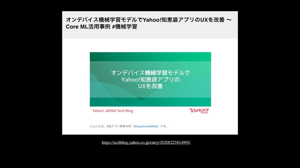 https://techblog.yahoo.co.jp/entry/202002258149...