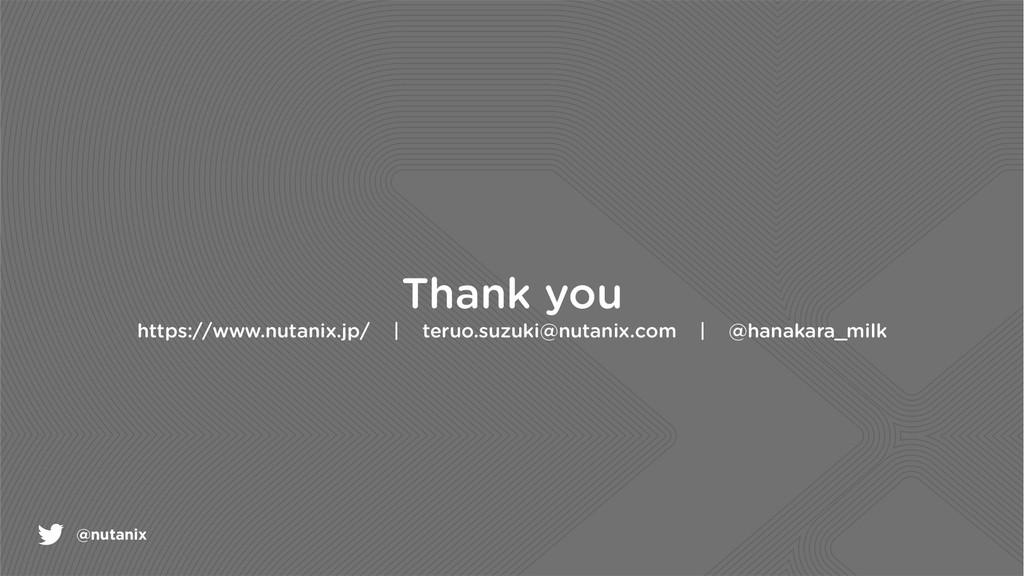 @nutanix Thank you https://www.nutanix.jp/   te...