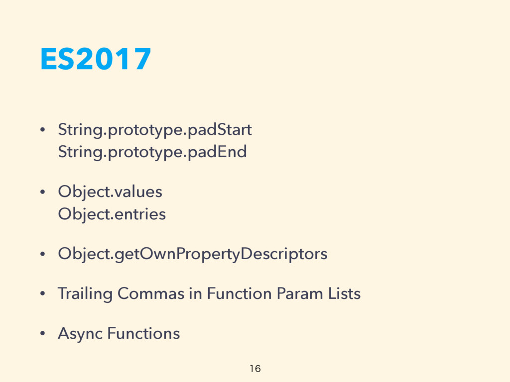 ES2017 • String.prototype.padStart String.prot...