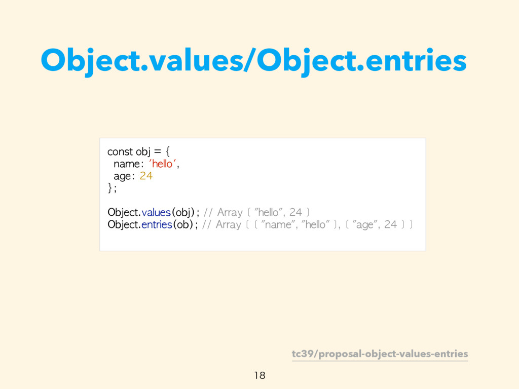 Object.values/Object.entries  const obj = { n...