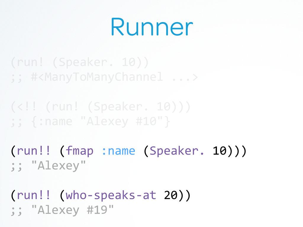 Runner (run! (Speaker. 10))  ;; #<M...
