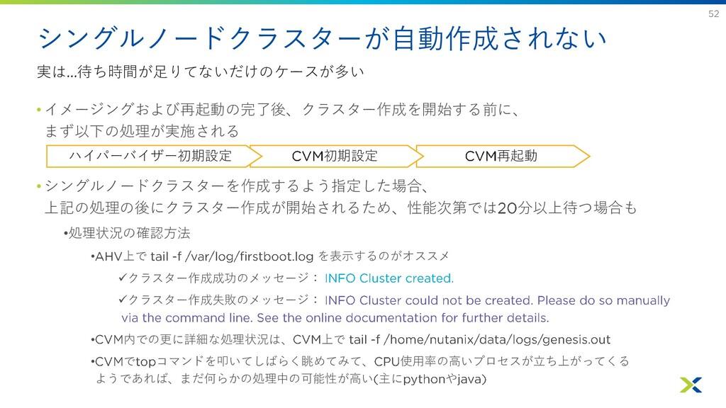 アップロードしたイメージファイルが のまま 搭載しているディスクが の要件を満たしておらず、か...