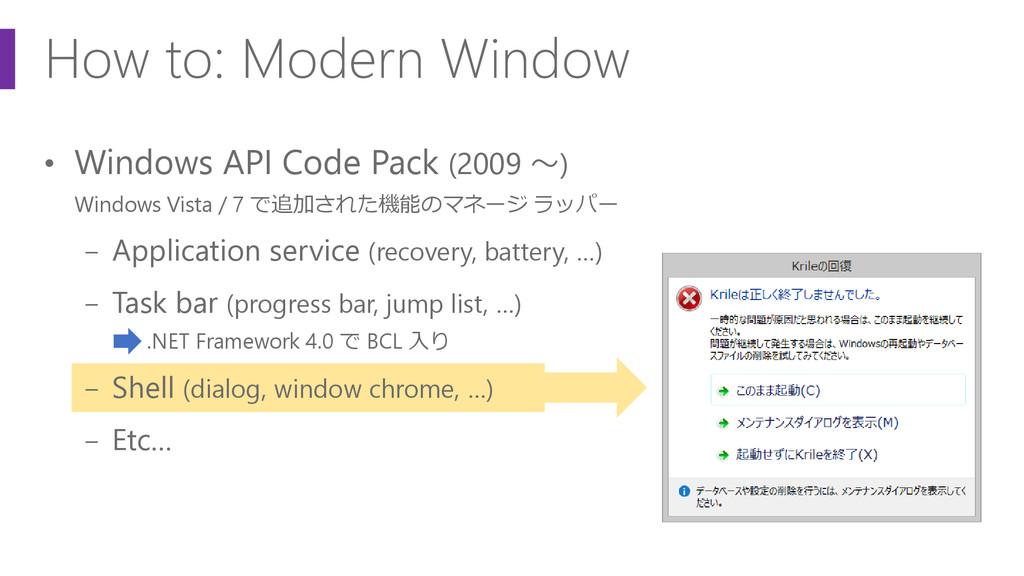 How to: Modern Window • Windows API Code Pack (...