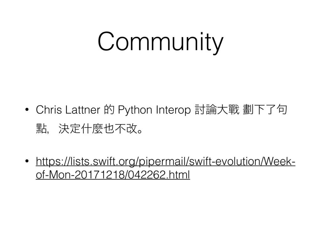 Community • Chris Lattner త Python Interop ౼େፌ...