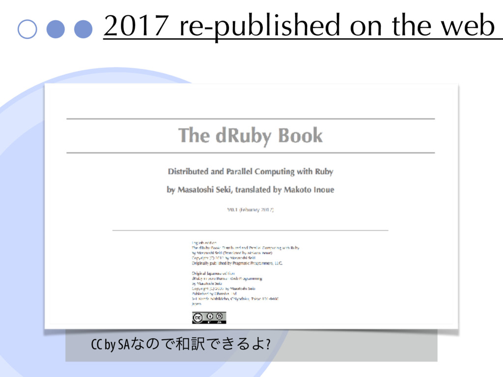 2017 re-published on the web CC by SAͳͷͰ༁Ͱ͖ΔΑ?