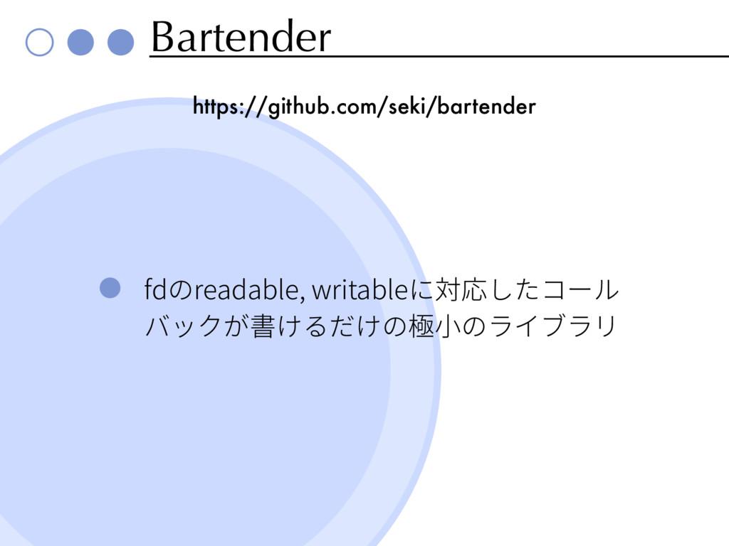 Bartender fd readable, writable https://github....