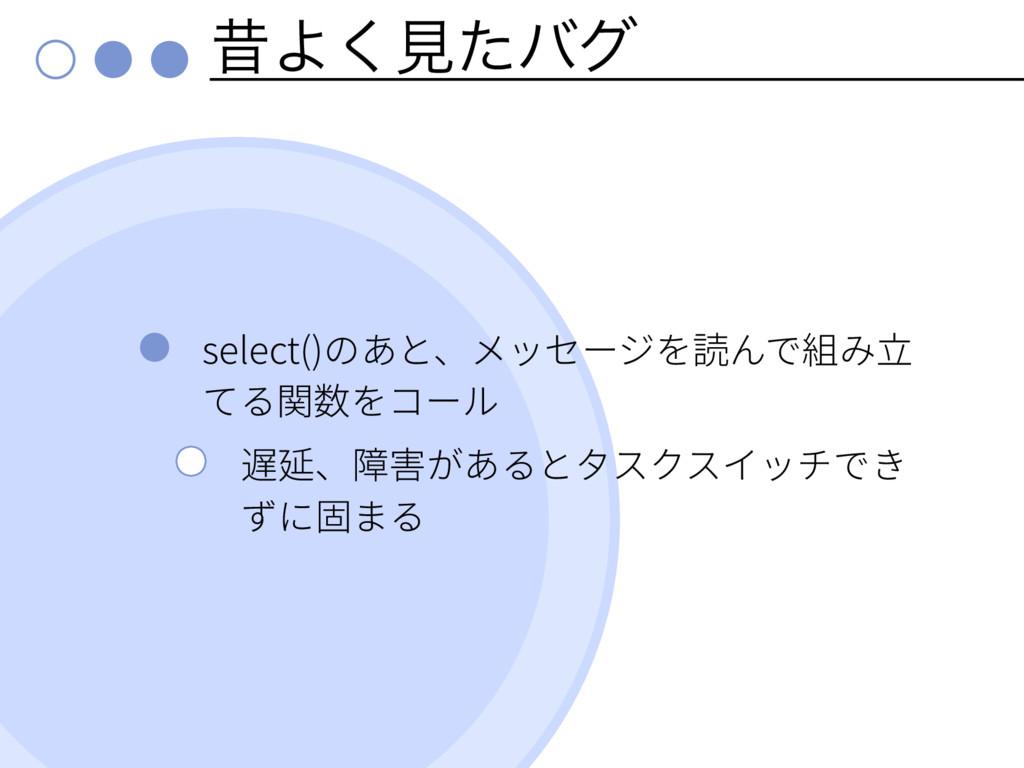 ੲΑ͘ݟͨόά select()