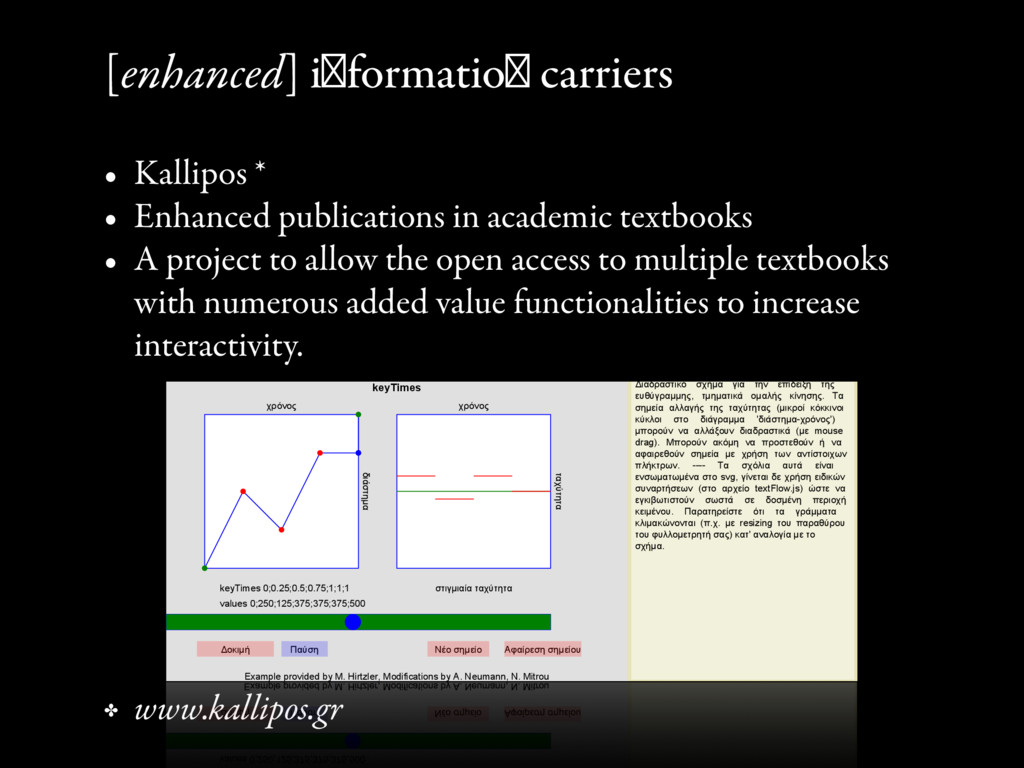 [enhanced] information carriers • Kallipos * • ...