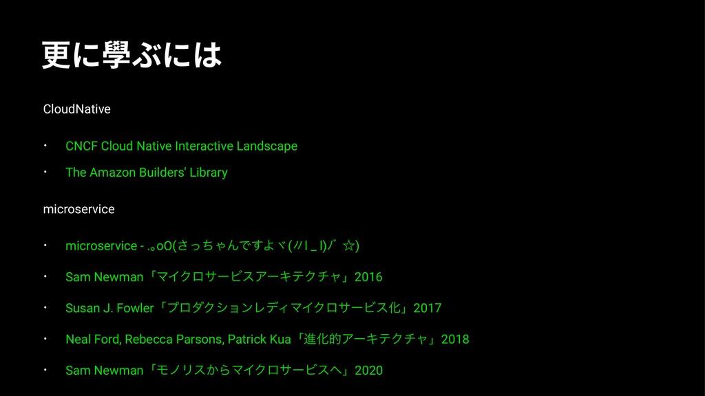 㒁מ㱃שמע CloudNative • CNCF Cloud Native Interact...
