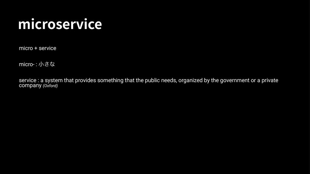 NJDSPTFSWJDF micro + service micro- : খ͞ͳ servi...