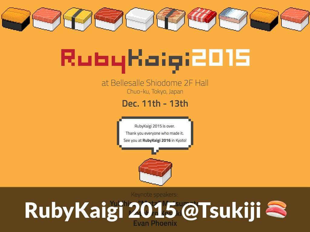 !3 RubyKaigi 2015 @Tsukiji
