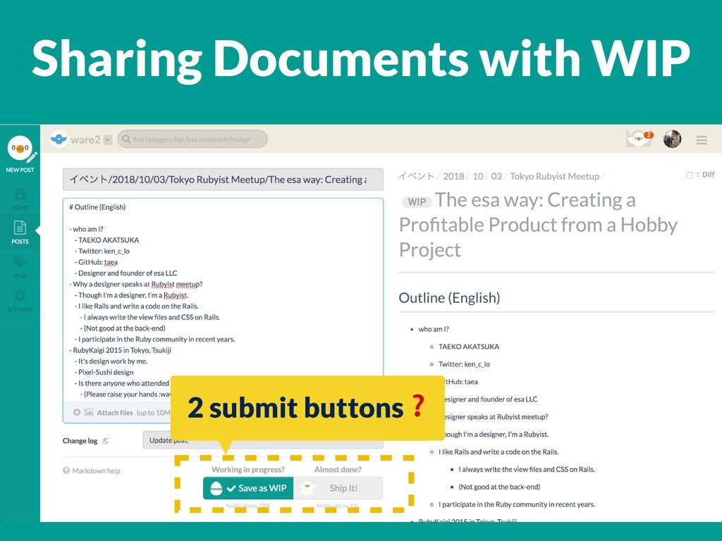 Sharing Documents with WIP 2 submit buttons❓