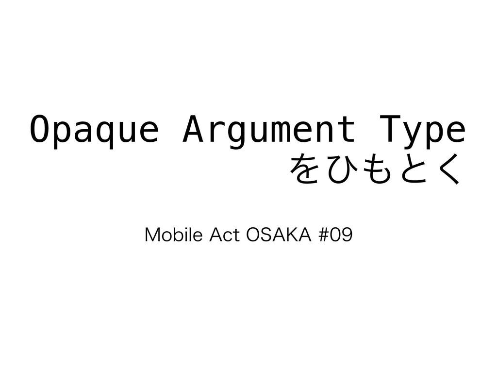 "Opaque Argument Type Λͻͱ͘ .PCJMF""DU04"","""