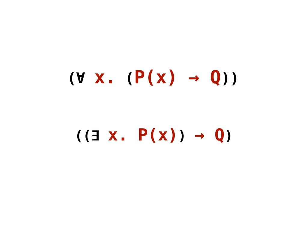 (∀ x. (P(x) → Q)) ((∃ x. P(x)) → Q)