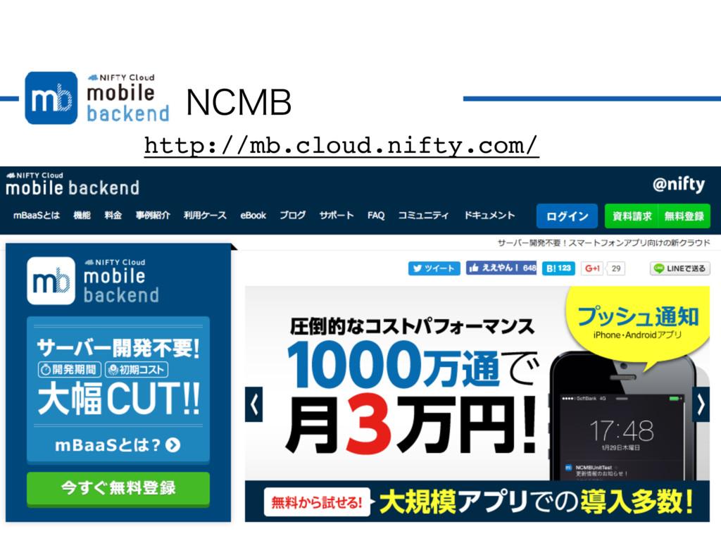 /$.# http://mb.cloud.nifty.com/