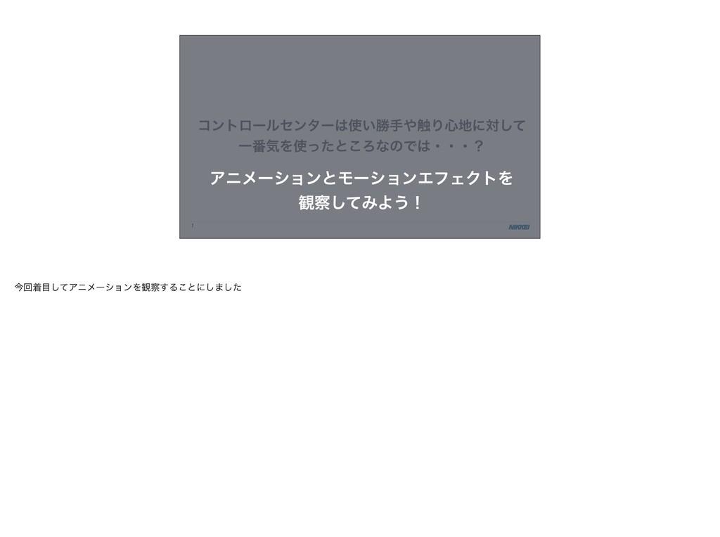 7 ίϯτϩʔϧηϯλʔ͍উख৮Γ৺ʹରͯ͠ Ұ൪ؾΛͬͨͱ͜ΖͳͷͰɾɾɾʁ Ξ...