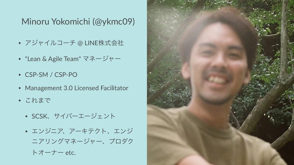 Minoru Yokomichi (@ykmc09) • ΞδϟΠϧίʔν @ LINEגࣜձ...