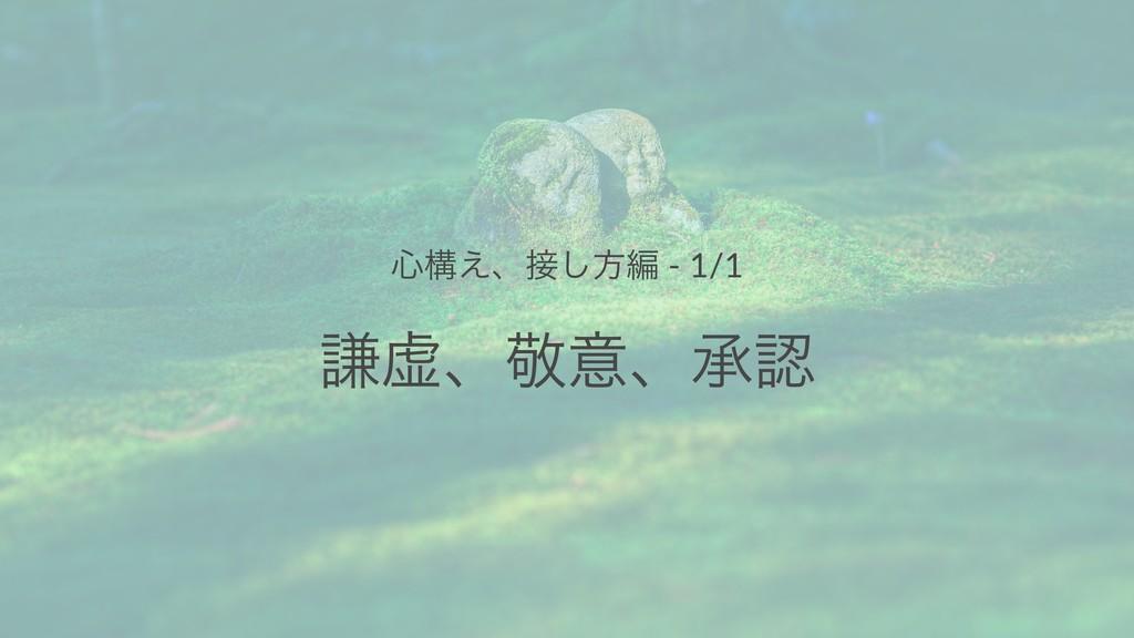 ৺ߏ͑ɺ͠ํฤ - 1/1 ݠڏɺܟҙɺঝ